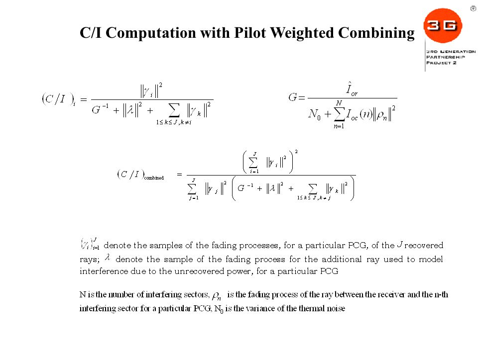 C/I Computation with Pilot Weighted Combining