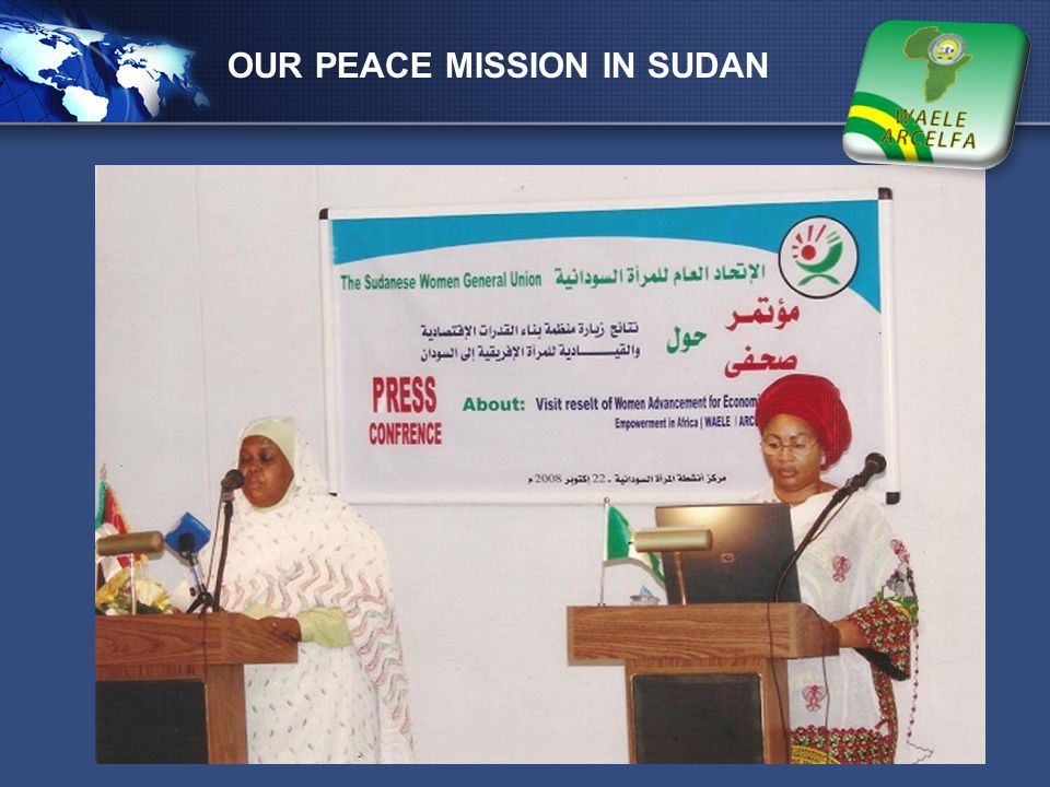 LOGO OUR PEACE MISSION IN SUDAN
