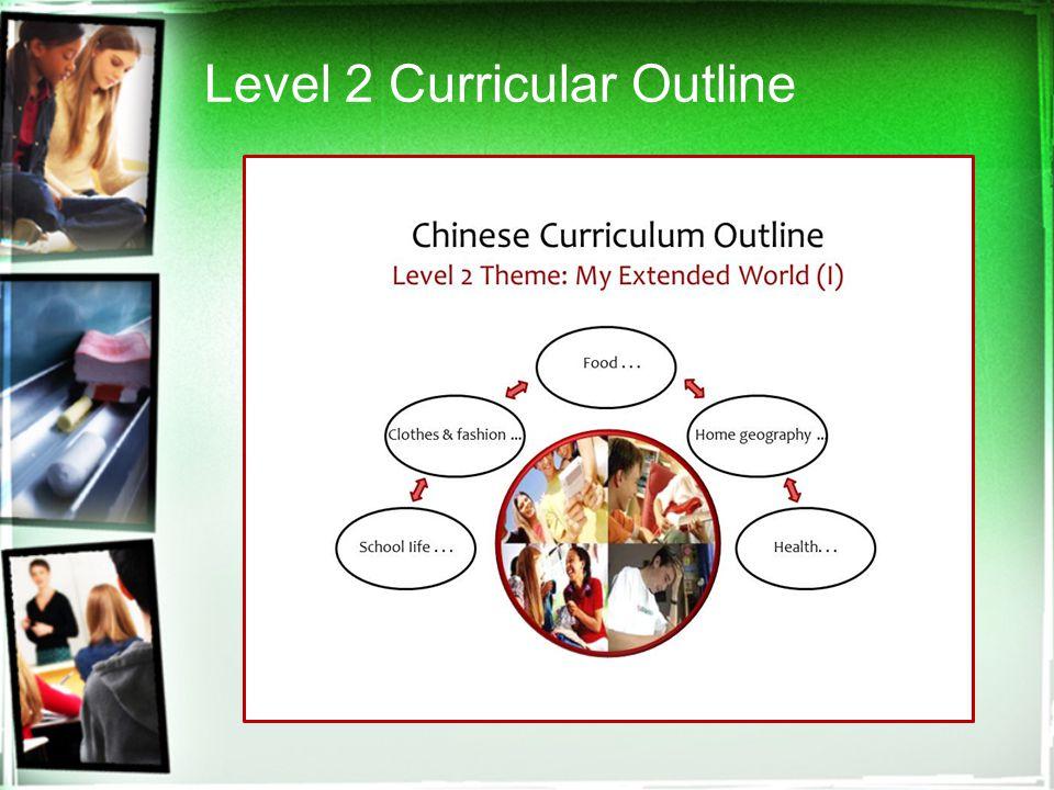 Level 2 Curricular Outline