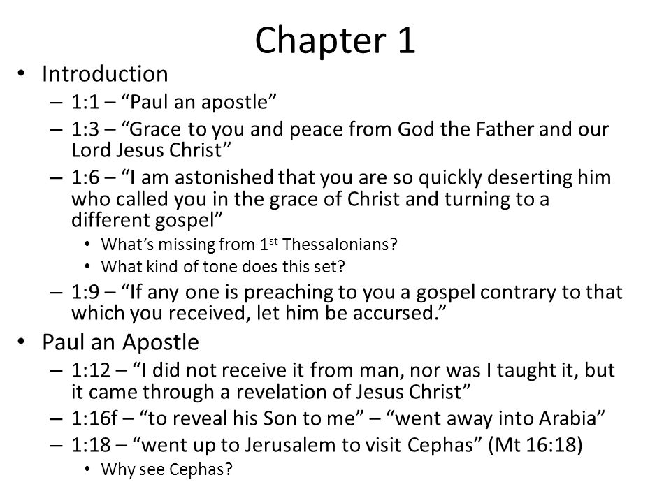 Chapter 1 Introduction – 1:1 – Paul an apostle – 1:3 – Grace to you and peace from God the Father and our Lord Jesus Christ – 1:6 – I am astonished that you are so quickly deserting him who called you in the grace of Christ and turning to a different gospel What's missing from 1 st Thessalonians.