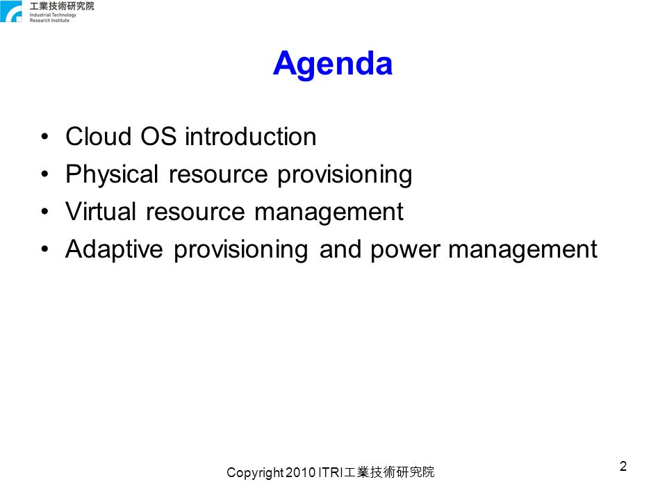 Copyright 2010 ITRI 工業技術研究院 23 Software architecture