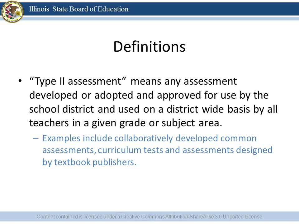 Definitions Type II assessment means any assessment developed or adopted and approved for use by the school district and used on a district wide basis by all teachers in a given grade or subject area.