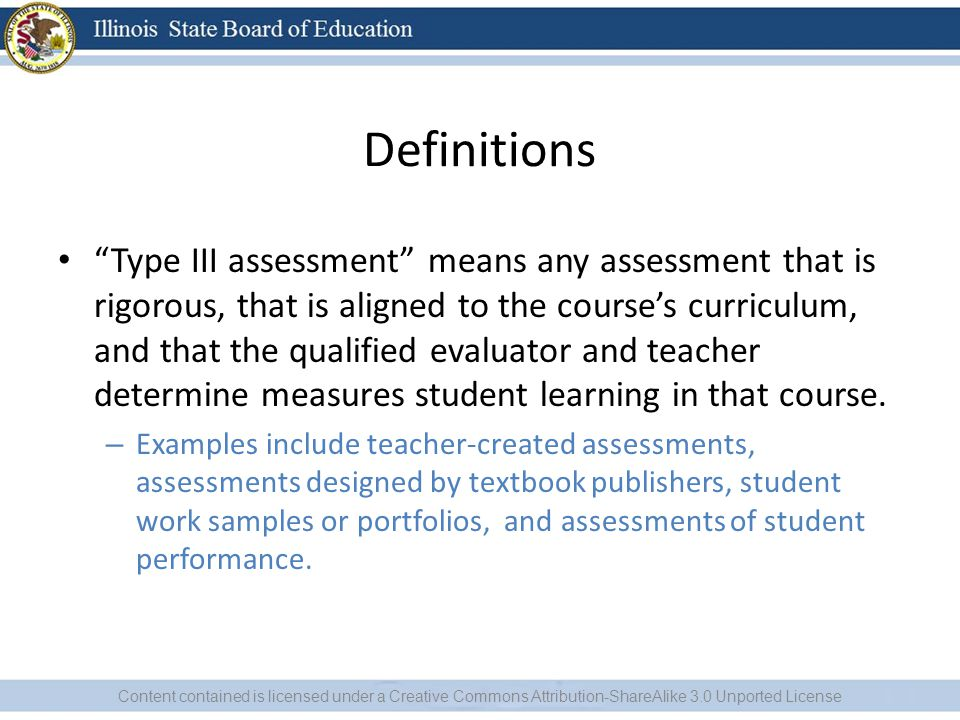 Definitions Type III assessment means any assessment that is rigorous, that is aligned to the course's curriculum, and that the qualified evaluator and teacher determine measures student learning in that course.