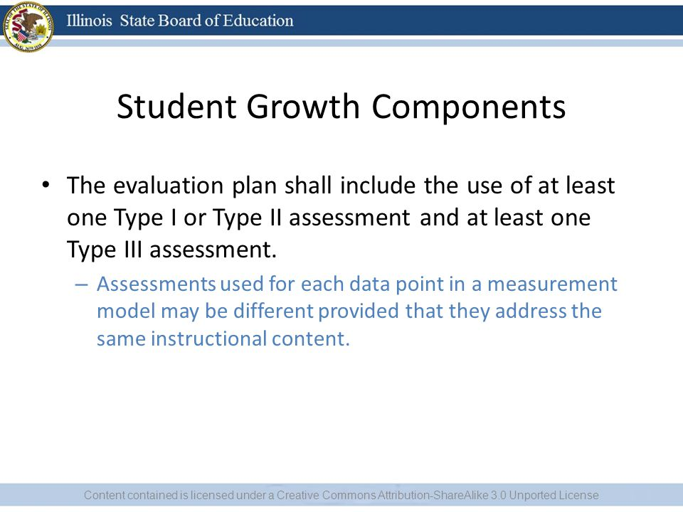 Student Growth Components The evaluation plan shall include the use of at least one Type I or Type II assessment and at least one Type III assessment.