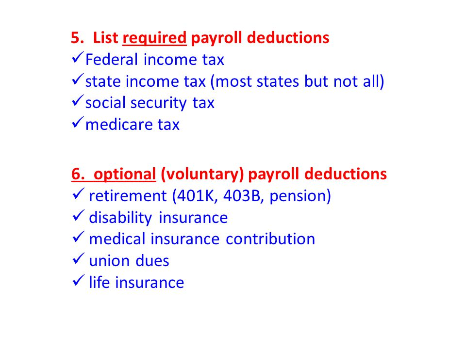7.Forms of payment other than wages or salary: BENEFITS 8.
