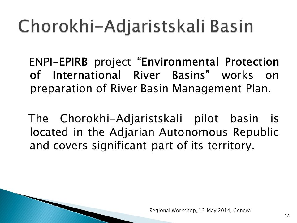 ENPI-EPIRB project Environmental Protection of International River Basins works on preparation of River Basin Management Plan.