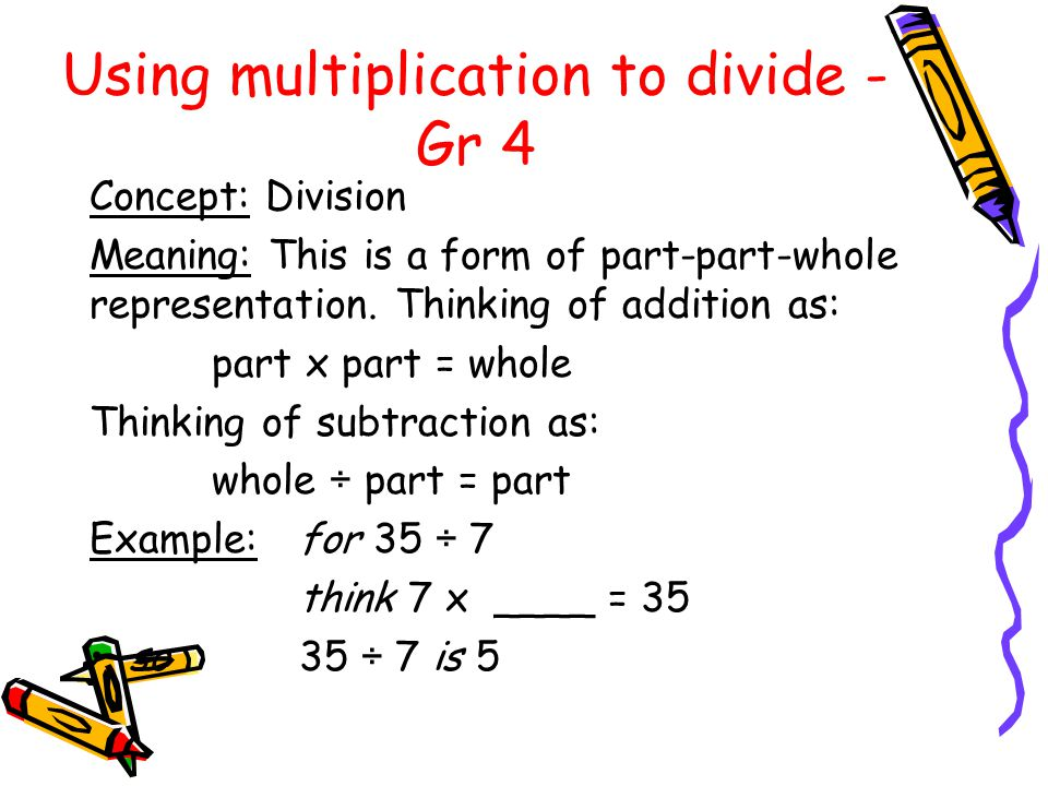 To find 8 X 8, first find 2 X 8, then double, then double again. 2 X 8 = 16 4 X 8 is double 2 X 8 16 + 16 = 32 so, 4 X 8 = 32 8 X 8 is double 4 X 8 32 +