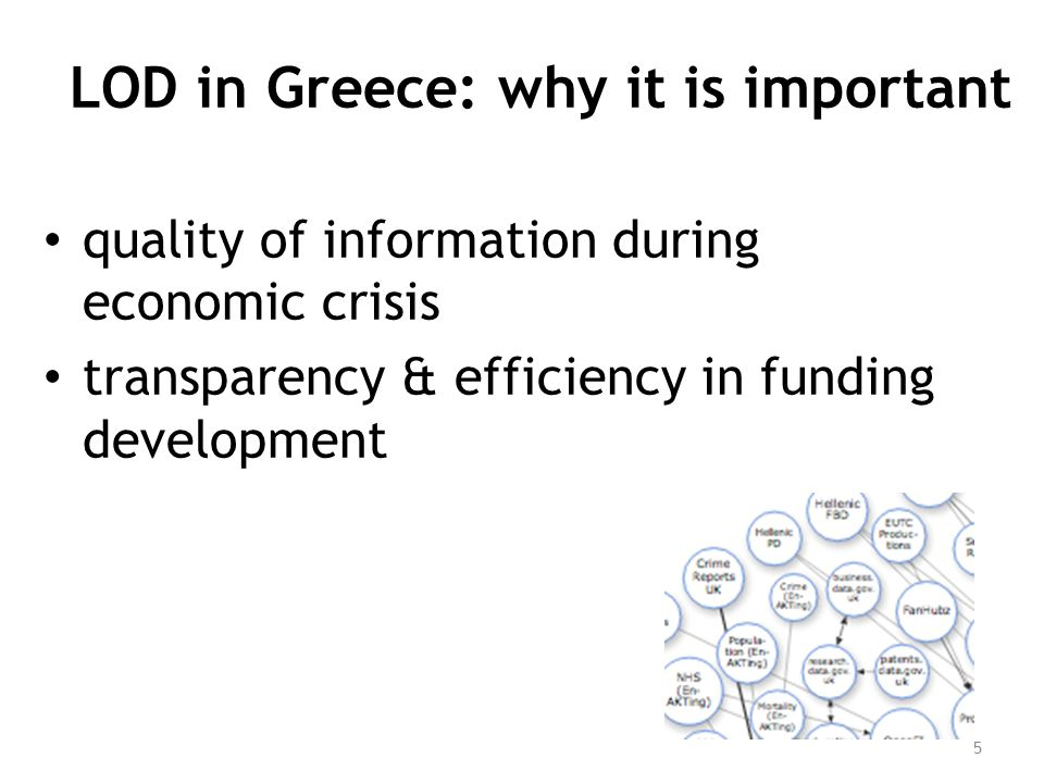 LOD in Greece: why it is important quality of information during economic crisis transparency & efficiency in funding development 5