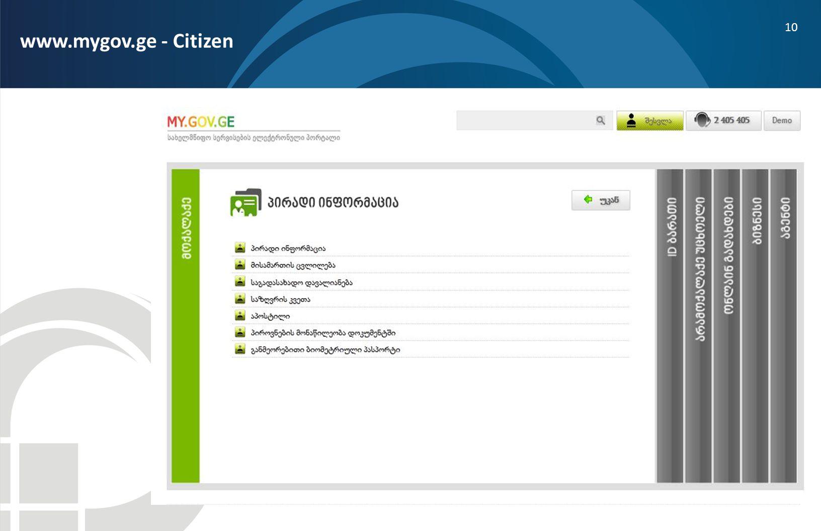 10 www.mygov.ge - Citizen