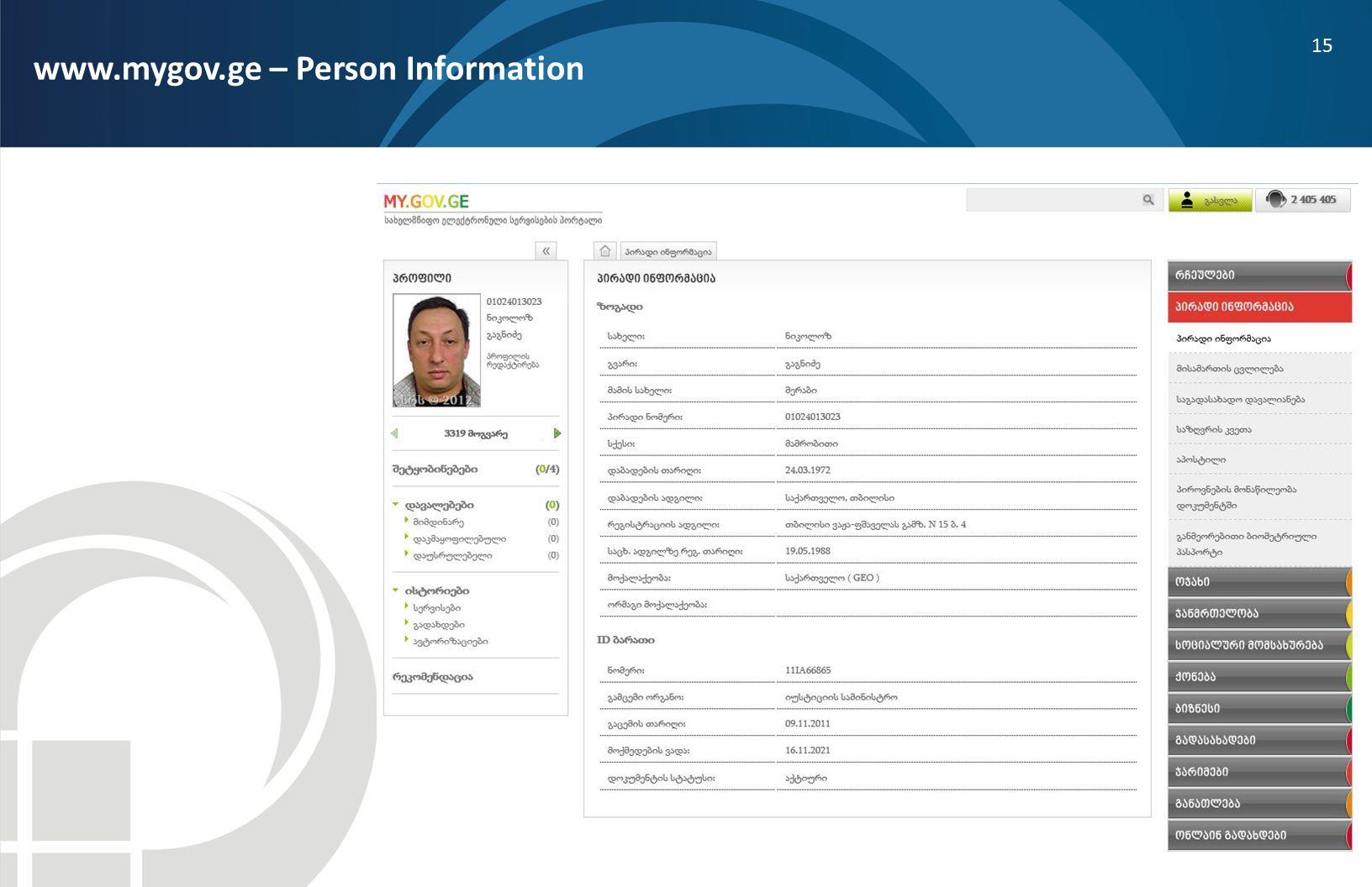15 www.mygov.ge – Person Information