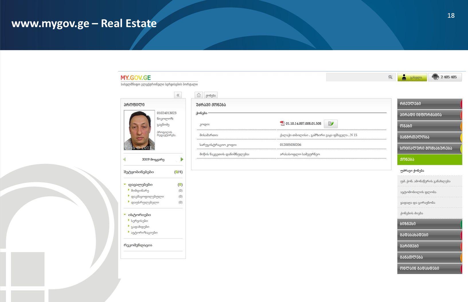 18 www.mygov.ge – Real Estate