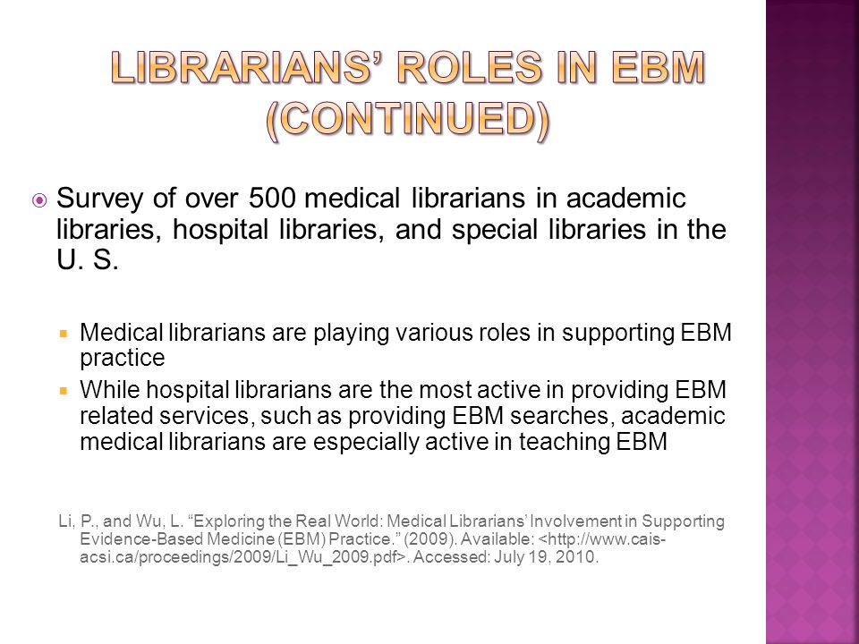  How librarians can successfully integrate EBD into the crowded dental curricula  Viewpoints from administrators/faculty/students