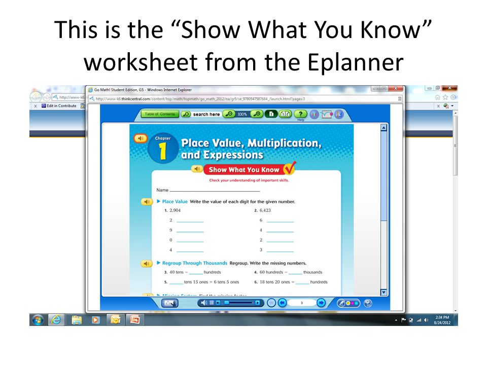 This is the Show What You Know worksheet from the Eplanner
