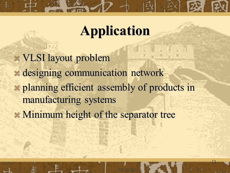 11 Application  VLSI layout problem  designing communication network  planning efficient assembly of products in manufacturing systems  Minimum he