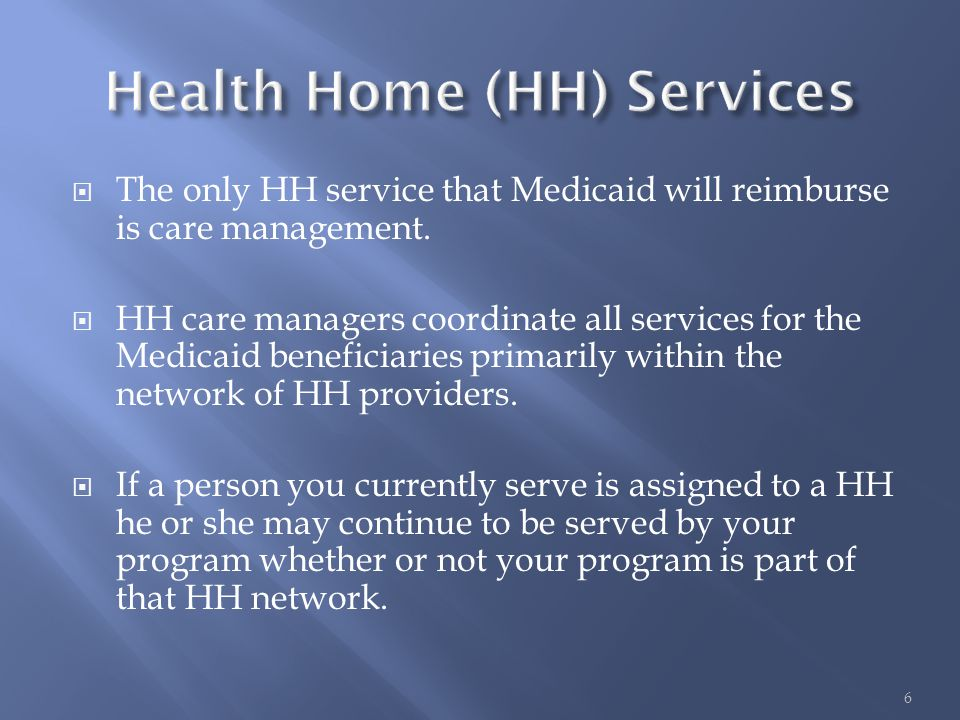 The DOH received 165 letters of intent to submit health home applications and it was decided to phase in implementation  Phase I - 13 counties:  HH application due date for Phase I counties only is November 1, 2011.