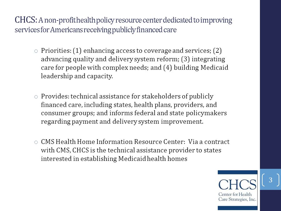 Tailoring New York's Health Home Model for Children Children's Health Home Work Group Children's Health Home Work Group Work Group will develop recommendations (e.g., network requirements, eligibility, transitional payment and policy provisions, consent) to present to Health Home/Managed Care Work Group o Members of MRT Children's Behavioral Health Work Group o Members of Medically Fragile Children Work Group 44