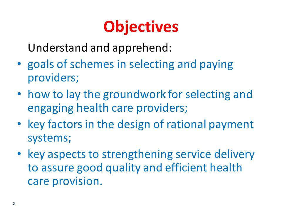 23 Optional Exercise How do insurers determine the adequacy of the providers' network in your country.