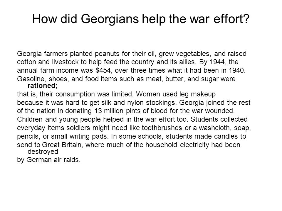 What were the Victory Gardens.