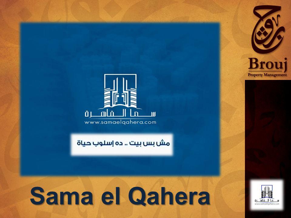 Sama el Qahera