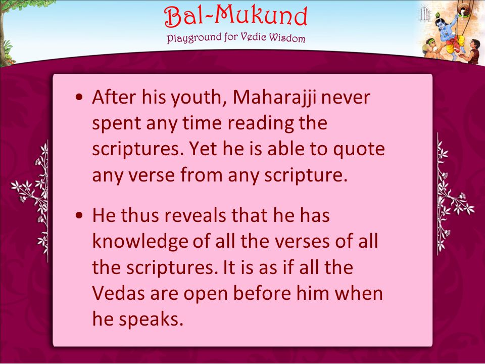 After his youth, Maharajji never spent any time reading the scriptures.