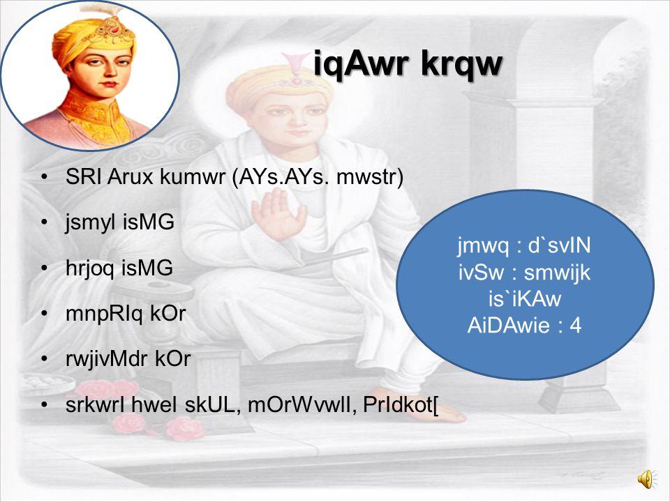 iqAwr krqw SRI Arux kumwr (AYs.AYs.
