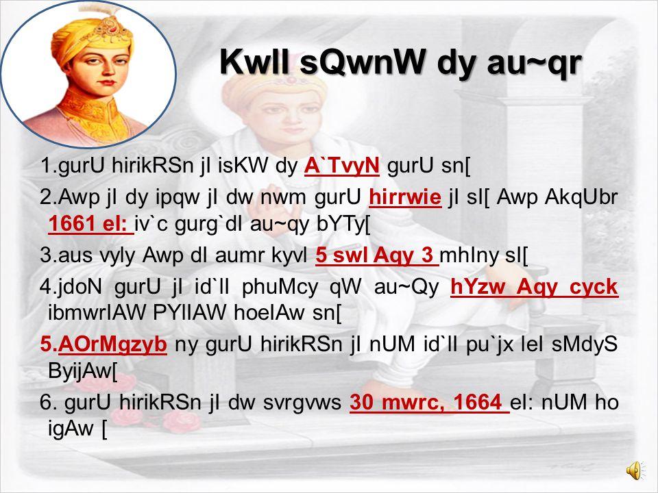 KwlI sQwn Bro 1. gurU hirikRSn jI isKW dy _____ gurU sn[ 2.