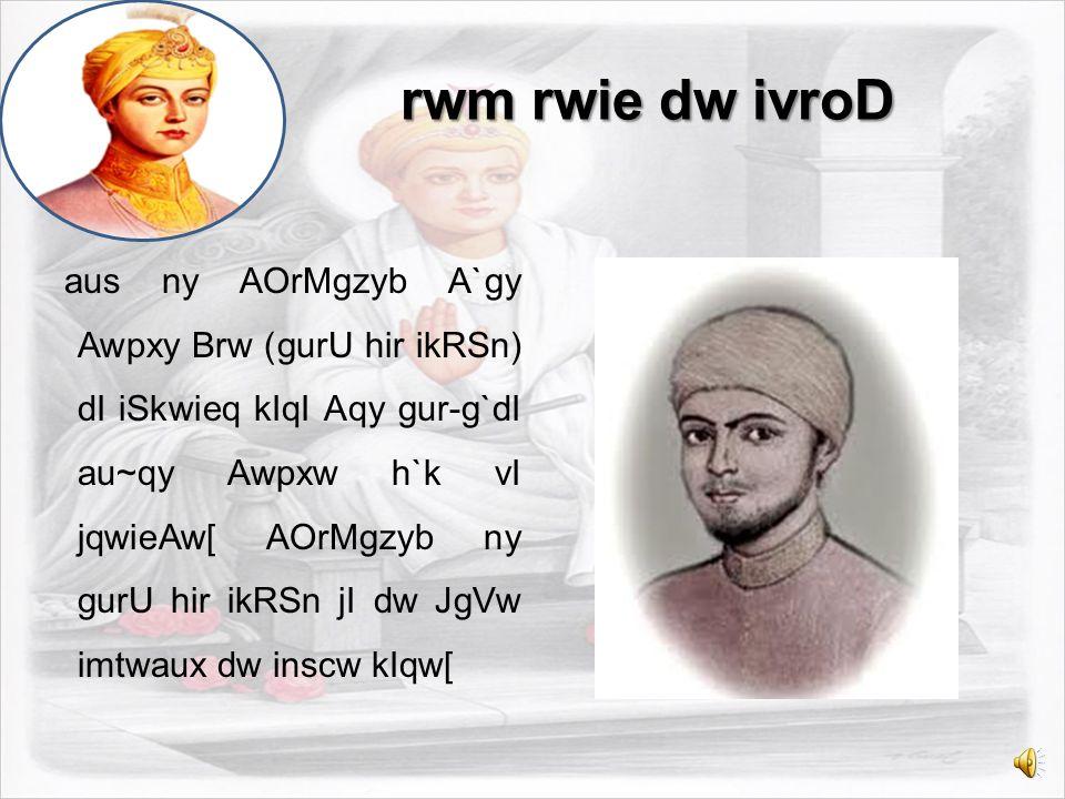 KwlI sQwn Bro 1.gurU hirikRSn jI isKW dy _____ gurU sn[ 2.