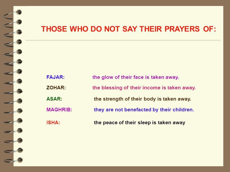 THOSE WHO DO NOT SAY THEIR PRAYERS OF: ASAR: the strength of their body is taken away.