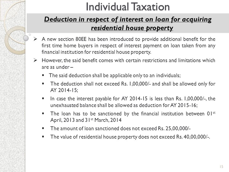 15 Individual Taxation Deduction in respect of interest on loan for acquiring residential house property  A new section 80EE has been introduced to p