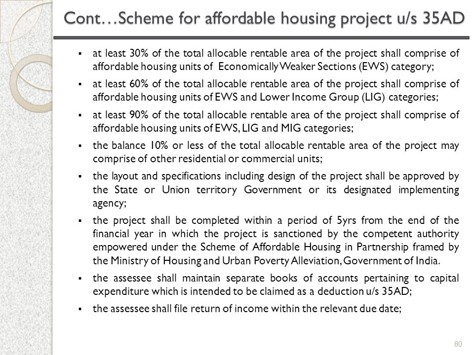  at least 30% of the total allocable rentable area of the project shall comprise of affordable housing units of Economically Weaker Sections (EWS) ca