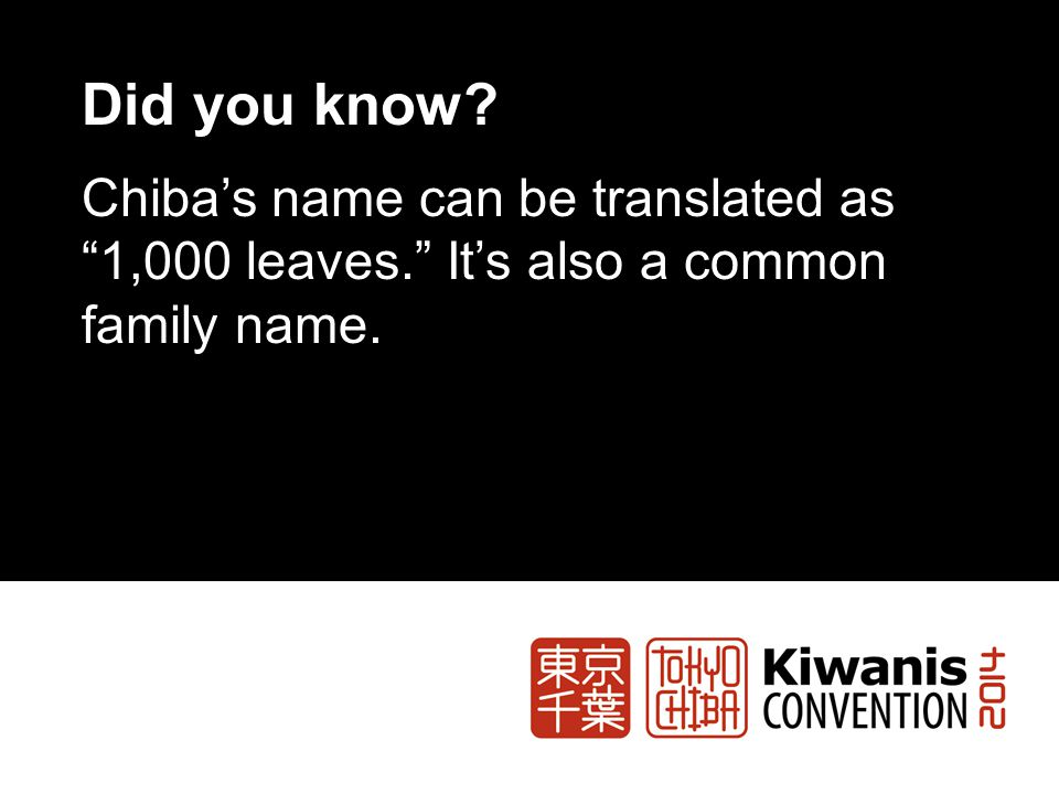 Did you know? Chiba's name can be translated as 1,000 leaves. It's also a common family name.
