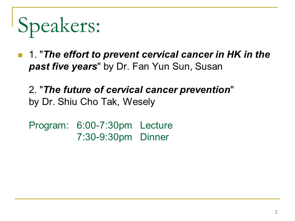 3 Burden of Cervical Cancer (worldwide) Cervical cancer is the second most common cause of cancer death in women worldwide ( 子宮頸癌在全球女性最常見的癌症中居第二位,是導致女性癌 症死亡的第二大原因。 ) 500,000 new cases diagnosed every year ( 估計全球每年約有五十萬人被診斷患有子宮頸癌,近二十四萬 人死於此病。 ) 240,000 deaths/year