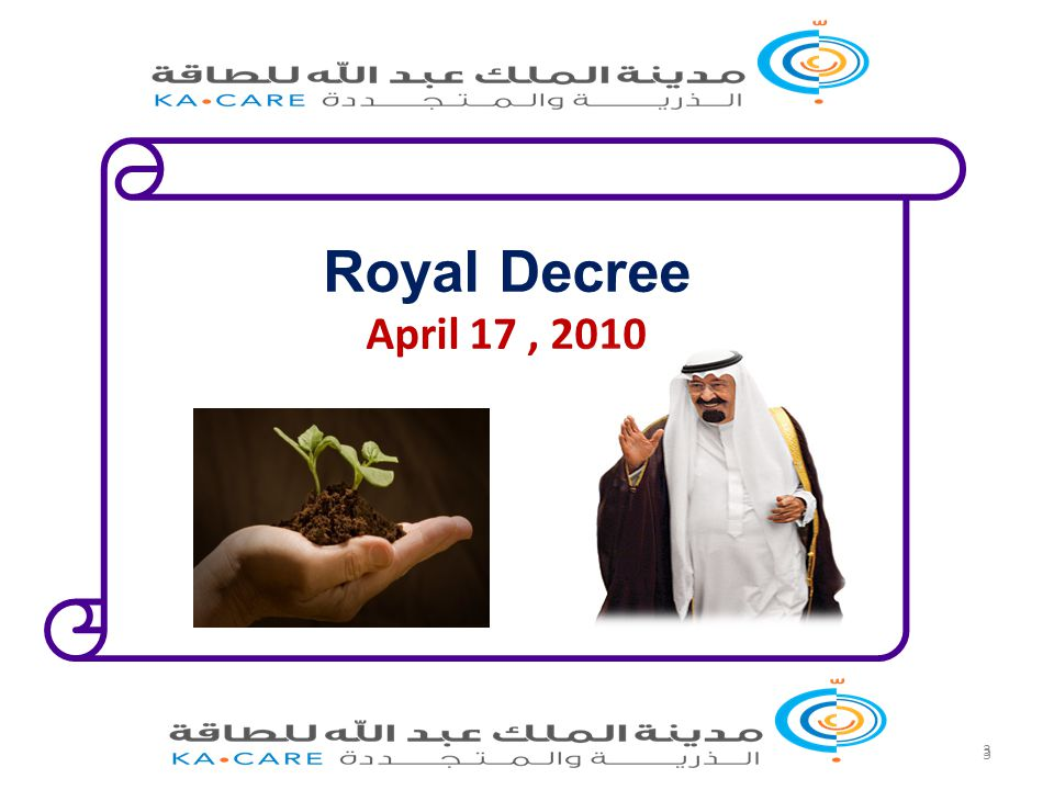 3 3 Royal Decree April 17, 2010
