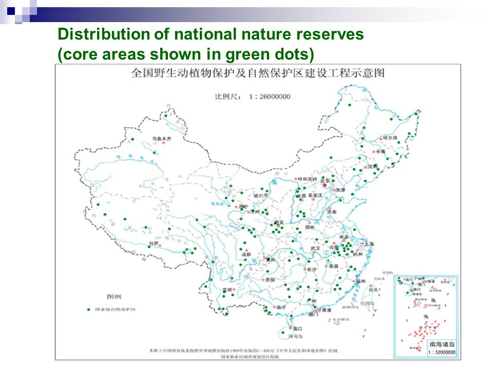 13 Distribution of national nature reserves (core areas shown in green dots)