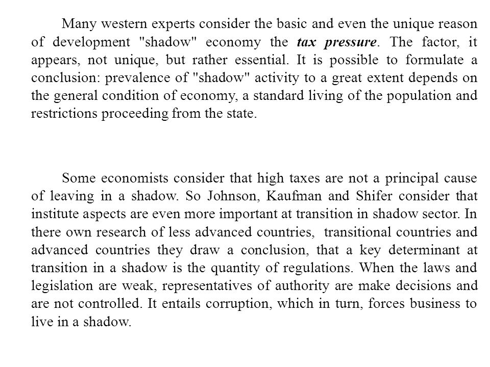 Many western experts consider the basic and even the unique reason of development shadow economy the tax pressure.