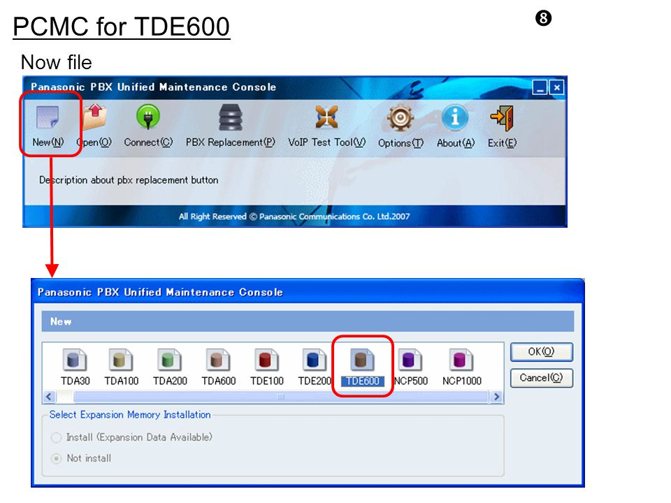 """ PCMC for TDE600 Now file"