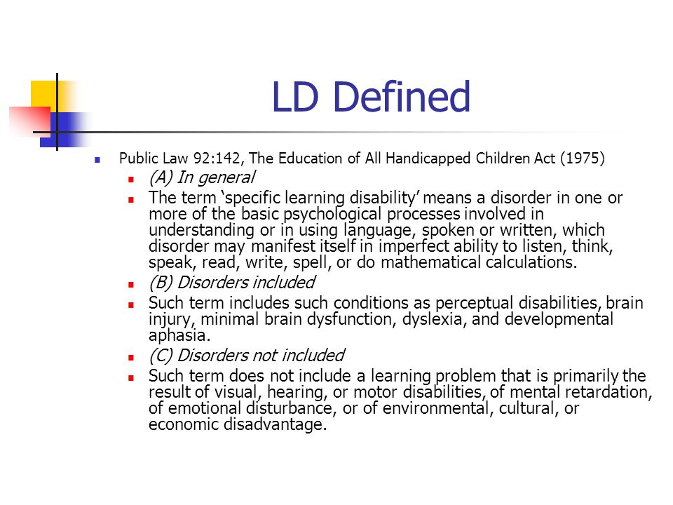 RTI Difficulties Expected/unexpected low achievement distinction doesn't matter – Both groups learn the same
