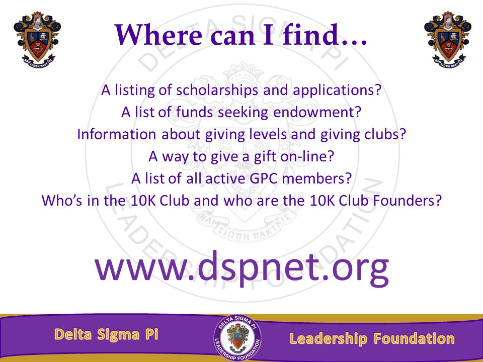 Where can I find… A listing of scholarships and applications.