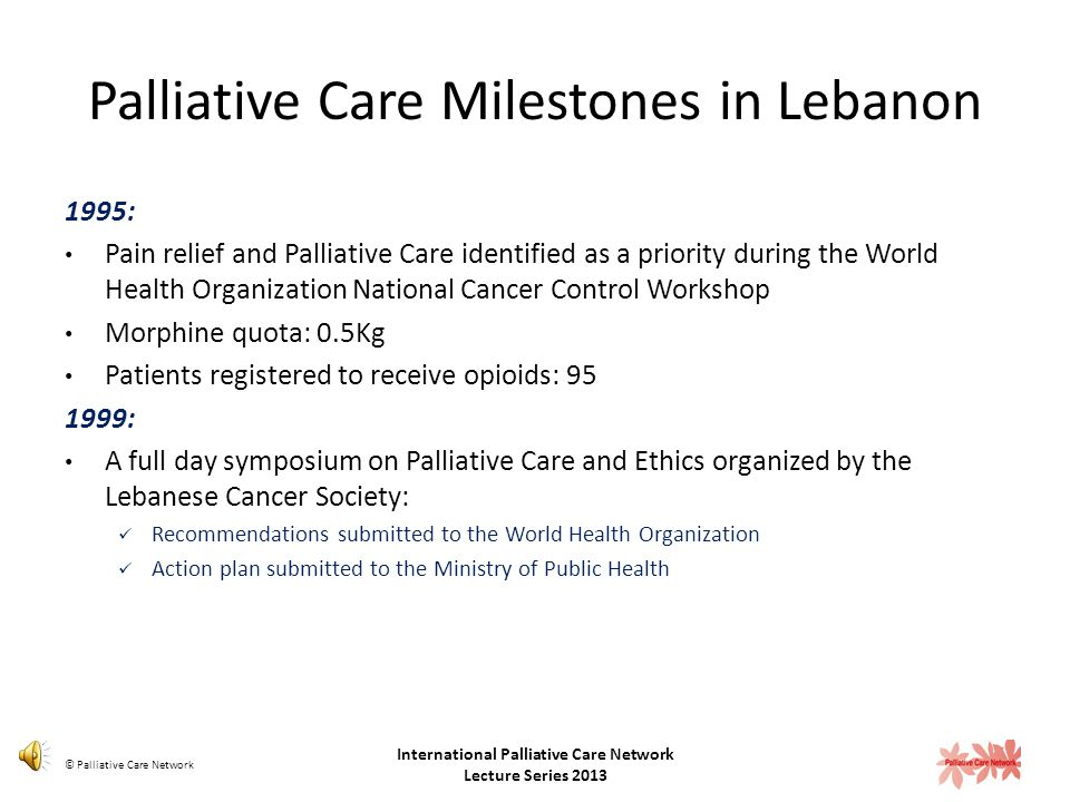 Lebanon Area: 10452 km 2 Population: 4.5 million Health system: Highly Privatized National Social Security Fund Ministry of Public Health Out of pocke