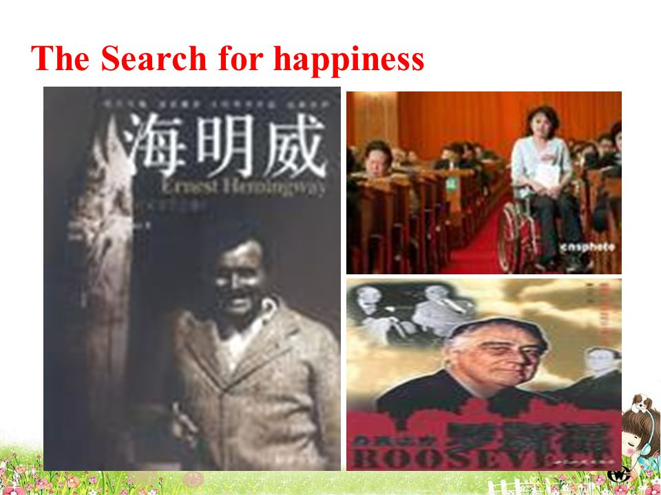 The Search for happiness