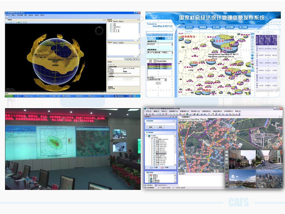 GIS application in the other industry WeatherAgricultureStatistics Emergency command ……