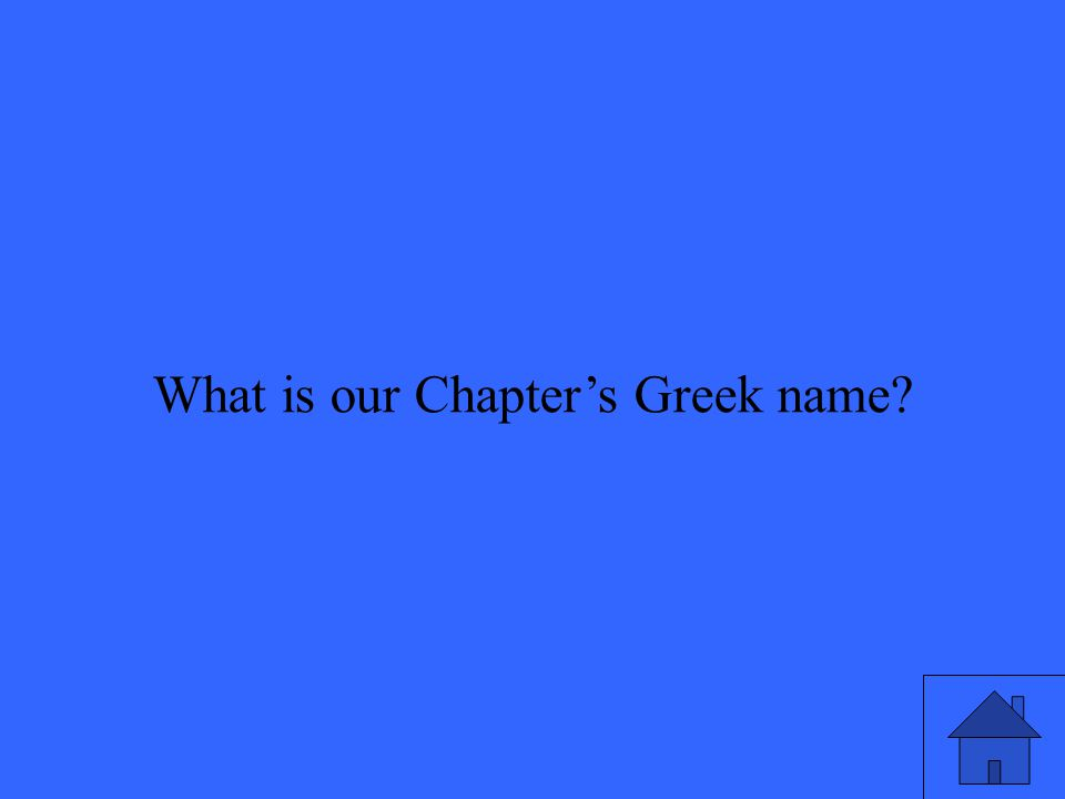 What is our Chapter's Greek name