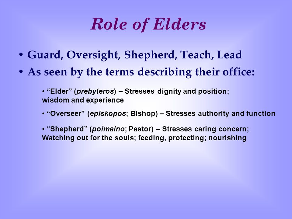 Qualifications of Elders A Target to Shoot For Phil 3:12-15 Not that I have already obtained it or have already become perfect, but I press on so that I may lay hold of that for which also I was laid hold of by Christ Jesus.