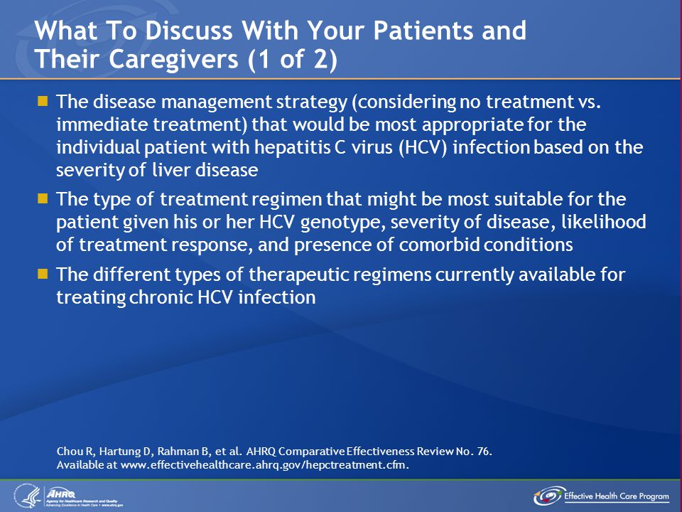  The disease management strategy (considering no treatment vs.