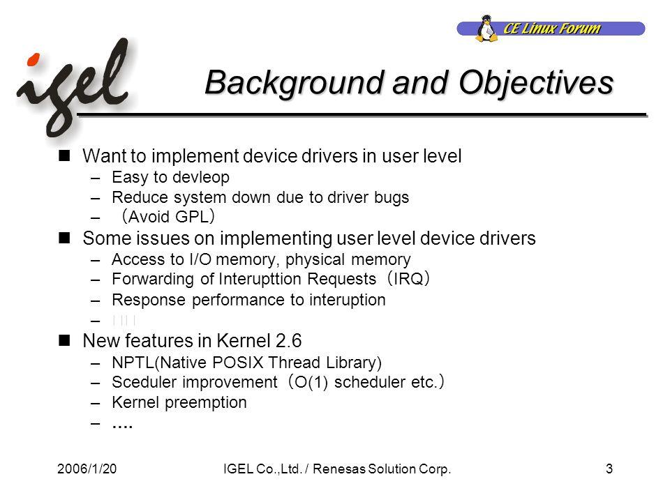 2006/1/2014IGEL Co.,Ltd./ Renesas Solution Corp.
