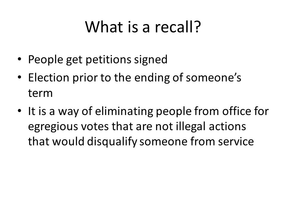 What is a recall.