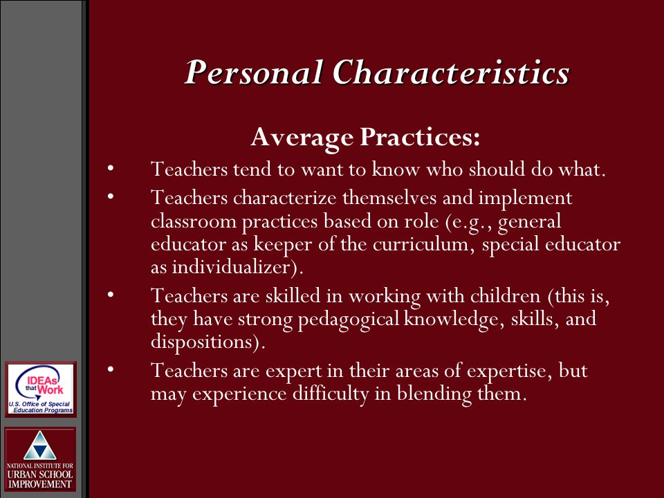 Average Practices: Teachers tend to want to know who should do what.