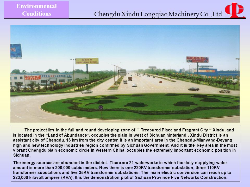  Cooperating site : The Third Eastern Section of Xindu Development Zone.