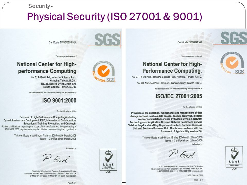 Security - Physical Security (ISO 27001 & 9001) ‏