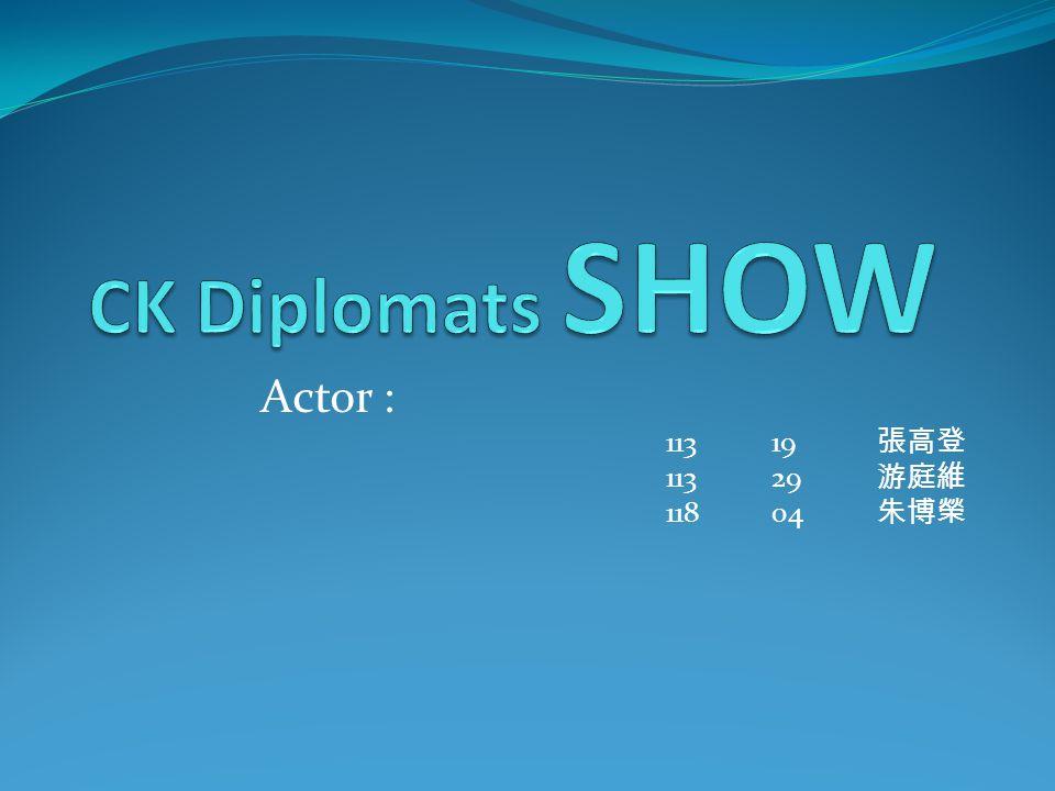 Actor : 11319 張高登 11329 游庭維 11804 朱博榮